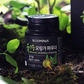 [블루미너스] 유기농 모링가 파우더 30g x 3통