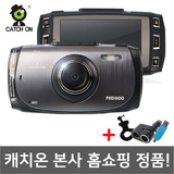 캐치온 블랙박스 F800 8GB