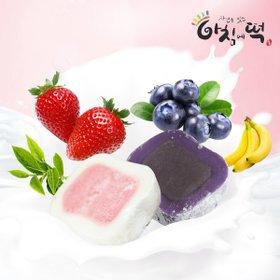 [아침에떡] 아이스 크림모찌 20개 (딸기,블루베리,바나나,녹차中 택1)