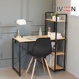 리브온(LIVOON) 1000 위크린 컴퓨터 책상