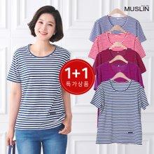 엄마옷 모슬린 2종세트 반팔보더 라운드 티셔츠 TS0052290