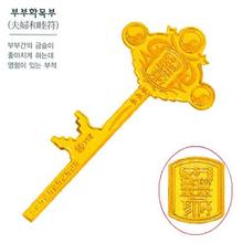 [골드바닷컴]순금행운의열쇠(GGF141부부화목부/1.875g)