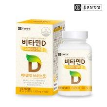 종근당건강 프리미엄 비타민D 2000IU 츄어블