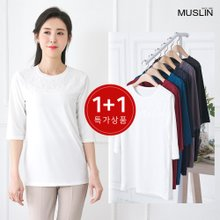 엄마옷 모슬린 2종세트 7부레이스 라운드 티셔츠 TS0053030