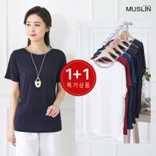 [엄마옷 모슬린] 2종세트 실버 배색 라운드 티셔츠 TS0053200