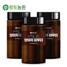 [황토농원] 자연을 담은 보이차파우더 210g x 3병 (총 630g)