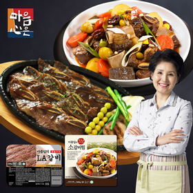 요리연구가 이종임 명품 LA갈비+소갈비찜(팩당 500g) 총 1kg