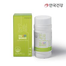 안심정제 안국 안심키즈멀티비타민 50정 1통(25일분)