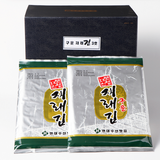 [현대수산맛김] 보령대천김 전장5매X20봉/재래김/돌김(선택가능)