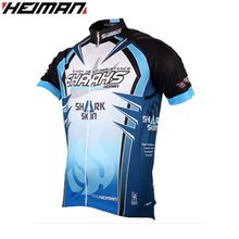 [하이만]GLSS-429 반팔져지/자전거져지/자전거의류
