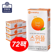 [연세우유] 스위플 오렌지 200mlX72팩