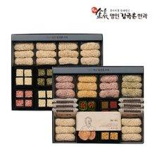 [김규흔한과] 수련 선물세트(3단)