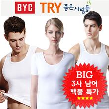 [BYC/TRY/좋은사람들] BIG 3사 남여 런닝대전 5종세트