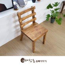 해찬솔 소나무 통원목 에코 식탁의자_tr/원목의자/원목식탁의자/우드슬랩/카페의자