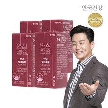 [안국건강] NEW 안심캡슐 안국 밀크씨슬 60캡슐 4통(8개월)