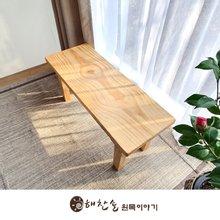 해찬솔 소나무 통원목 에코 1000긴벤치 원목의자_tr/원목식탁의자/우드슬랩/카페의자