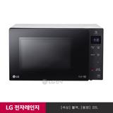 [LG] 스마트 인버터 전자레인지 블랙 MW22CD (22L)