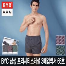 [비오유]BYC 남성프리시티스페셜 3매입박서 65호