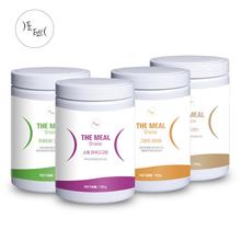비타민마을 포텐 더밀 단백질 쉐이크 2통 대용량 700g(총 1400g)