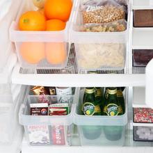 [창신리빙]냉장고 저안 트레이 세트 2호