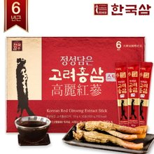 [한국삼] 정성담은 고려홍삼스틱 1세트(10g x 30포)/쇼핑백증정