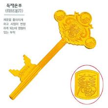 [골드바닷컴]순금행운의열쇠(GGF140-1득재운부/1.875g)