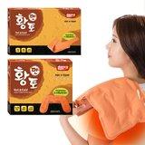 면황토 찜질팩 3종 + PVC사각 찜질팩 + 미니찜질팩 - 5종세트