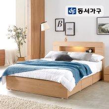동서가구 케어스 LED 시크릿수납형 침대 Q +매트별도 (서랍+수납)M
