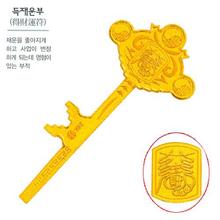 [골드바닷컴]순금행운의열쇠(GGF140득재운부/7.5g)