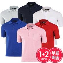 [1+2]남성 국산 여름 반팔 카라티 티셔츠 3종세트