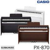 카시오 디지털피아노 Privia PX-870 (256동시발음 상판슬릿구조)