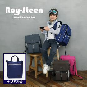 [포노피노] 로이스틴 초등학생 스쿨백 (책가방 + 보조가방 set)