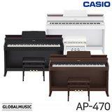 카시오 디지털피아노 AP-470 AP470 256poly 높낮이의자