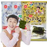 [광천김] 달인 김병만의 재래김20봉/파래김20봉(김선택 가능)