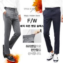 [엠필] F/W 히든 허리 밴딩 슬랙스
