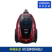 [삼성] 유선 진공 청소기 [VC33M3140L1]