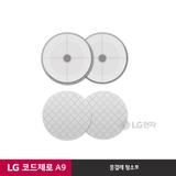 [LG] A9 물걸레 흡입구용 일회용 청소포 VMP-DK01N (최초 구매자용)