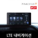 [본사직송] 파인드라이브 T LTE 네비게이션 16G