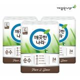 [천연100%] NEW 깨끗한나라 화장지 순수 데코3겹 3팩(총72롤)