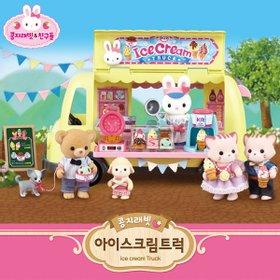 [콩지래빗]콩지래빗아이스크림트럭 / tv광고 원앤원 토끼인형 아이스크림트럭