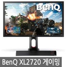 [BenQ] 아이케어 무결점 68.6cm(27형)144Hz 게이밍 모니터 XL2720