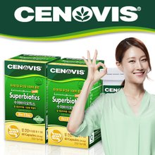 [세노비스] 수퍼바이오틱스 유산균 60캡슐 (60일분) 2통