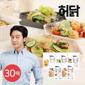 [허닭] 한입 닭가슴살 큐브 100g 3종 30팩