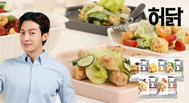 [허닭] 한입 닭가슴살 큐브 100g 5종 30팩