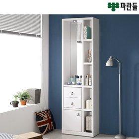 [파란들] 좁은방 2 IN 1 화장대로 바꿔보세요! / 지니 600 LED거울화장대 겸 책장