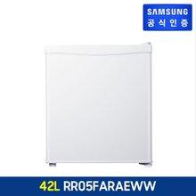 [삼성] 소형냉장고 [RR05FARAEWW]