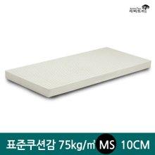 퍼스트클래스 천연라텍스 매트리스 MS10cm+방수속커버