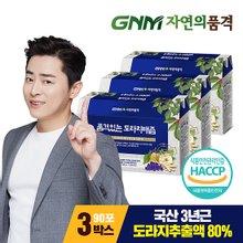 [GNM자연의품격]순수한 도라지배즙 3박스+10포(도라지78%) (총 100포)