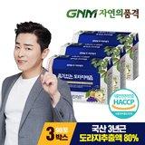 [GNM자연의품격]진짜 도라지배즙 3박스 (도라지80%) (총 90포)