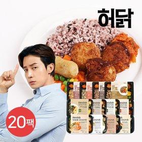 [허닭] 닭가슴살 스테이크 도시락/곤약 도시락 20팩+꼬치 10팩